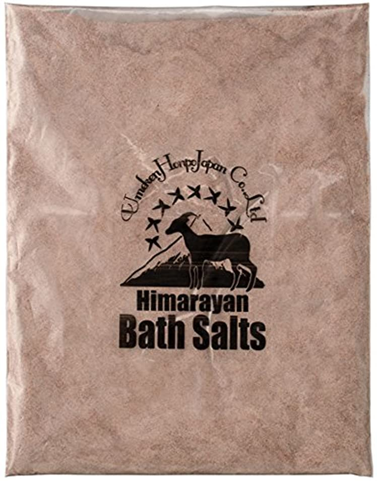 ベーリング海峡女王に対処するヒマラヤ岩塩 バスソルト ブラック パウダー 3kg