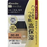 カネボウ化粧品 メディア クリームファンデーション 健康的で自然な肌の色 OC-D1