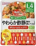 和光堂 グーグーキッチンBIG やわらか酢豚(鶏レバー入り) 100g×6個
