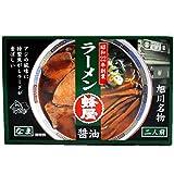 北海道 旭川ラーメン 蜂屋(はちや)醤油ラーメン(2食入)