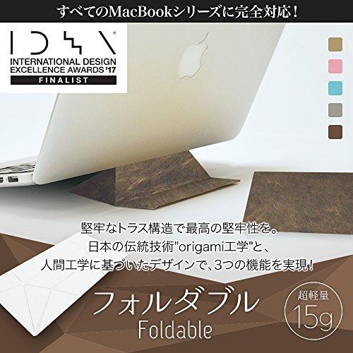 折り紙 マルチノートパソコンスタンド フォルダブル JP Plus 黒谷和紙(Foldable) IDEA2017ファイナリスト...