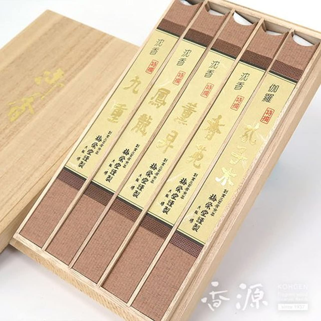 プラカード値展示会特撰五種詰合せ桐箱