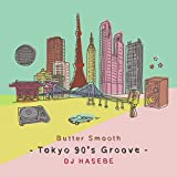 Butter Smooth -Tokyo 90's Groove- DJ HASEBE 画像