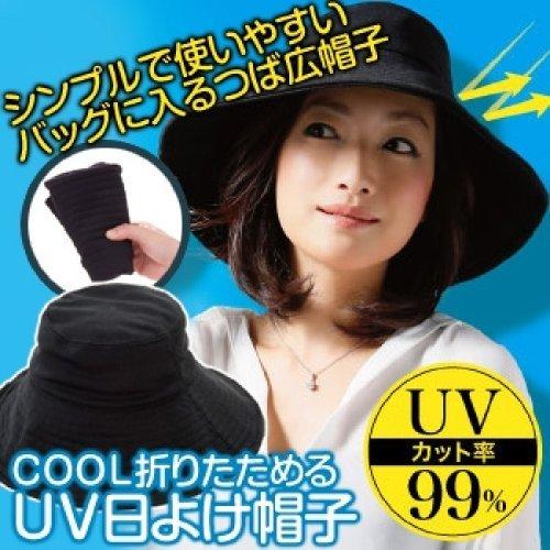 【COOL折りたためるUV日よけ帽子】帽子 帽子 レディース...