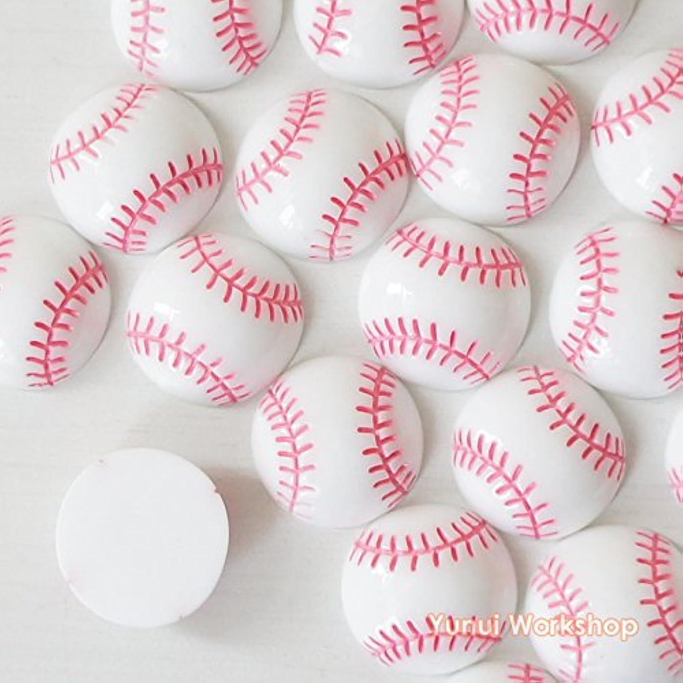 ジャグリング炭素ベッドを作る【野球ボール?6個】24mm x 24mm?デコ用?デコパーツ?カボション?レジン?手作り?手芸?DIY?材料?小物?装飾用