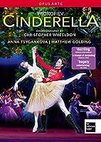Sergei Prokofiev: Cinderella [DVD]