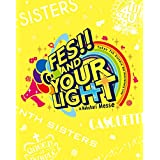 t7s 4th Anniversary Live -FES!! AND YOUR LIGHT- in Makuhari Messe【通常盤】【Blu-ray 2枚組(Day1+Day2)】