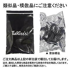TaRiss''s 穴開きアナル拡張器 膣用と肛門用可 シリコン製 ブラック