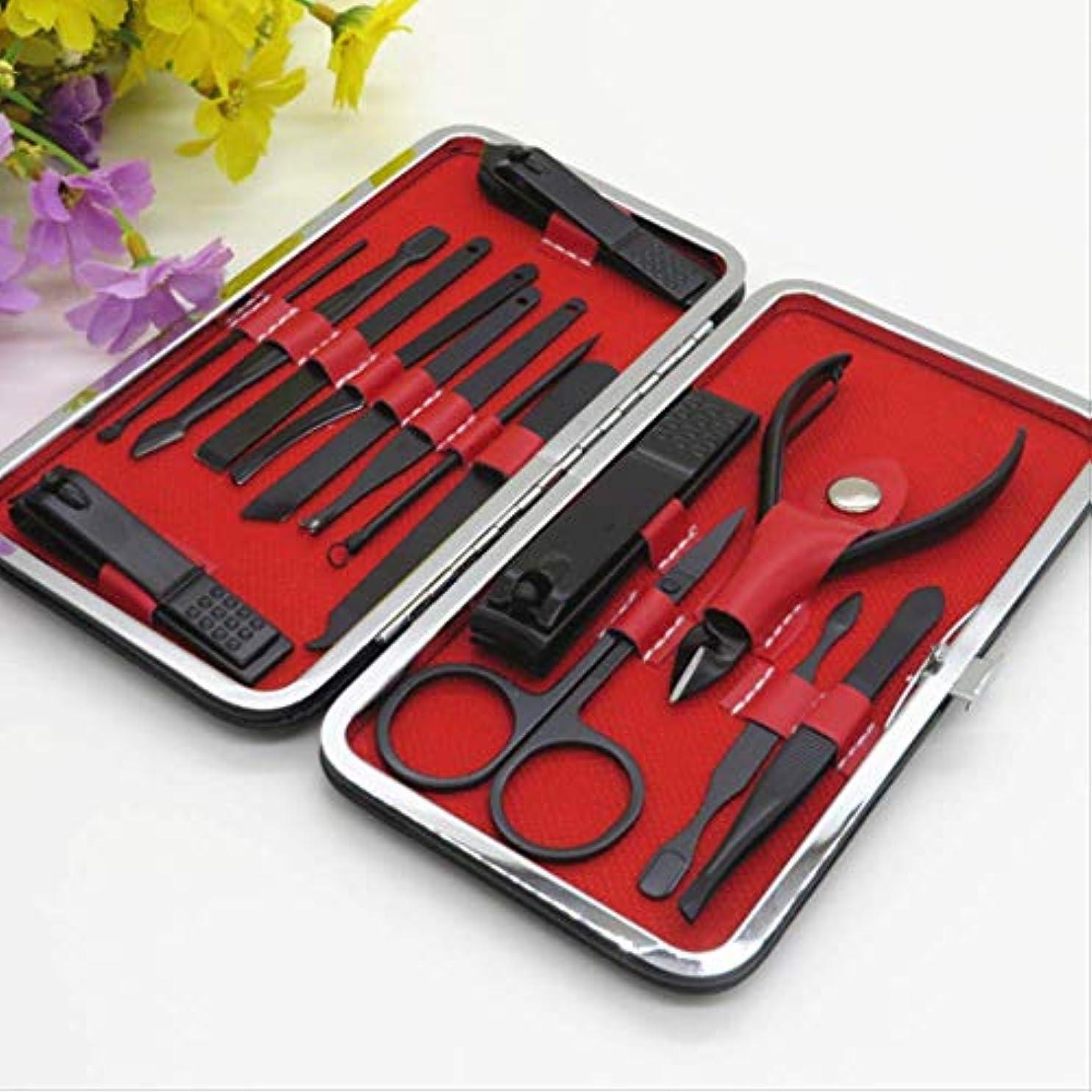 美容師溶融口述爪切りセット16ピースペディキュアナイフ美容プライヤー爪ツール 7197G