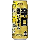 アサヒ 辛口焼酎ハイボール ドライレモン 500ml×24本
