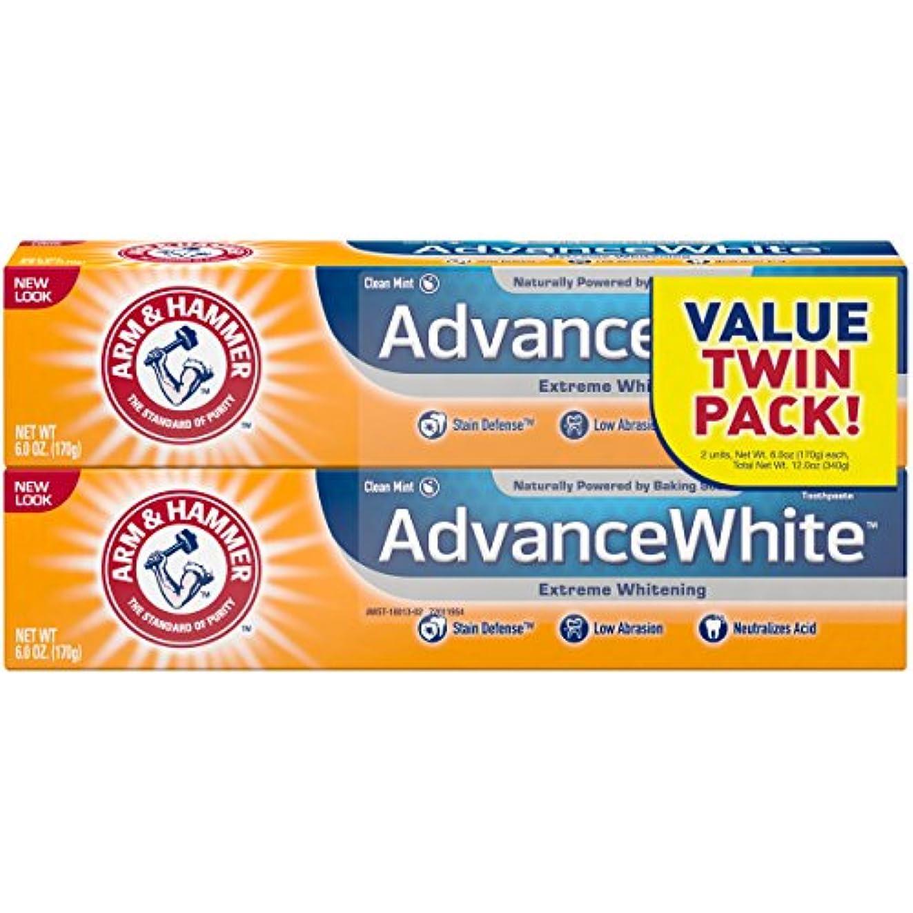 過去ドラゴンやりがいのあるArm & Hammer アーム&ハマー アドバンス ホワイト 歯磨き粉 2個パック Toothpaste with Baking Soda & Peroxide