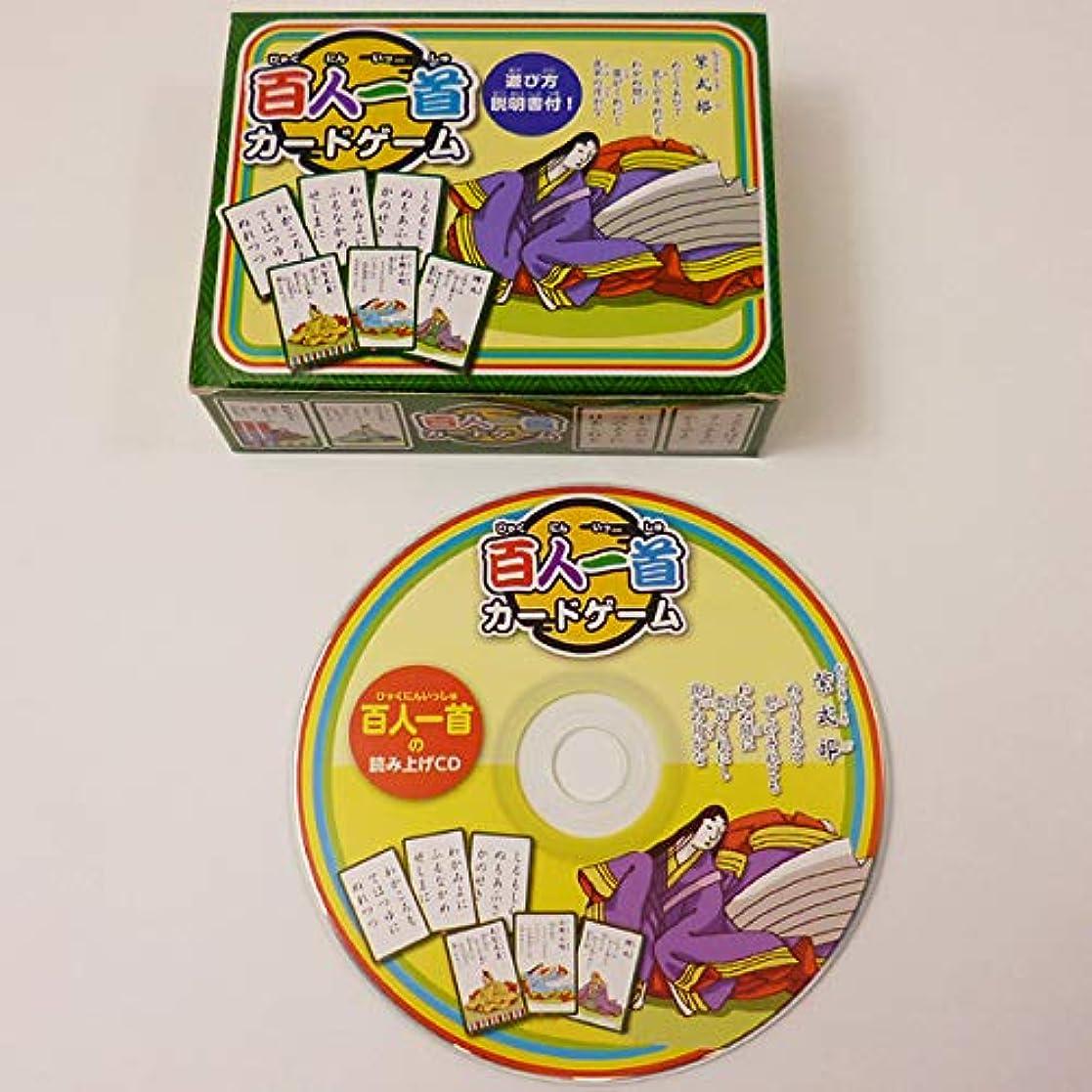 示すピラミッドシンプルさ百人一首カードゲーム CD付/カードゲーム かるた 21882