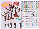 ゆるゆり コミック 1-10巻セット (IDコミックス 百合姫コミックス)