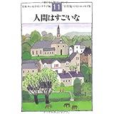 ケセン語訳聖書