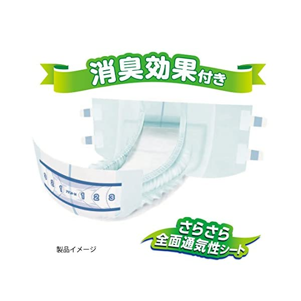アテント テープ式 M 20枚 消臭効果付き ...の紹介画像4