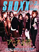 SHOXX (ショックス) 2009年 02月号 [雑誌]()