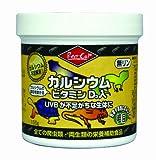 ビバリア レップカル カルシウム ビタミンD3入 粗目 ペット用 156g