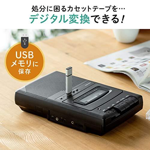 カセットテープをUSBメモリにデジタル変換するレトロな形状のカセットプレーヤー