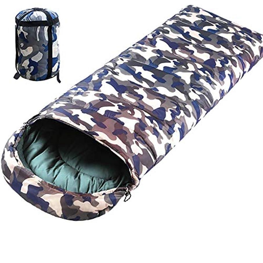 証明パトワ憎しみYLIAN ダブル寝袋 大人のための防水軽量スリーピングバッグは、圧縮袋付きキルトのバックパッキングアウトドア防湿通気性暖かいキャンプの寝袋天気コットンクール (Color : C)