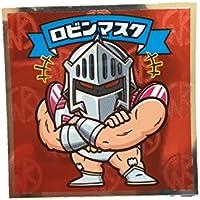 ロッテ 肉リマン チョコ シール ステッカー 赤コーナー No.03 ロビンマスク