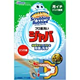 風呂釜洗浄剤ジャバ 2つ穴用(お風呂の排水口)