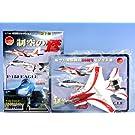 現用機コレクション第7弾 制空の鷲 F−15Jイーグル 戦闘機 童友社(全6種フルコンプセット)