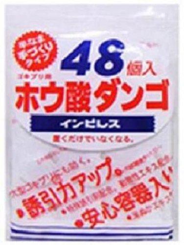 インピレス ホウ酸ダンゴR(48コ入)