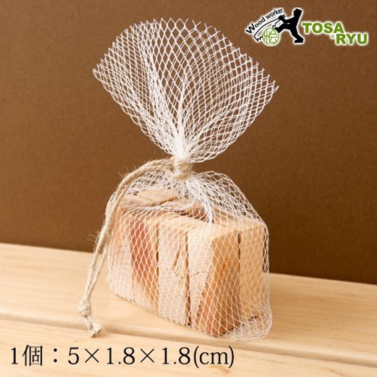 落ち着く歪めるくしゃくしゃ土佐龍アロマブロックメッシュ袋入り高知県の工芸品Bath additive of cypress, Kochi craft