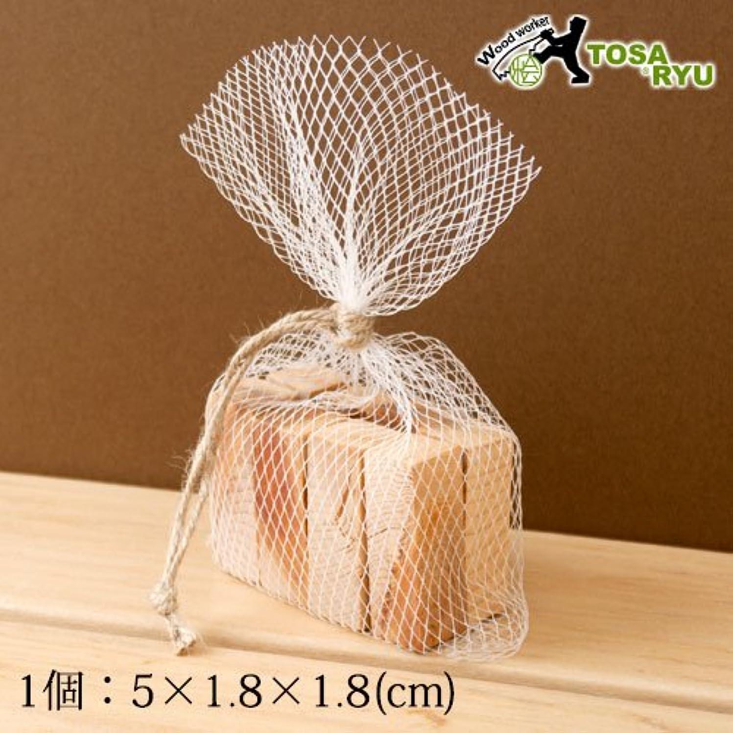 八使役主張する土佐龍アロマブロックメッシュ袋入り高知県の工芸品Bath additive of cypress, Kochi craft
