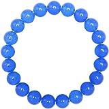 Natural Gemstone Bracelet 7 inch Stretchy Chakra Stones Healing Crystal Quartz Great Gifts (Unisex)