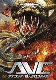 アナコンダ vs.殺人クロコダイル [DVD] 画像