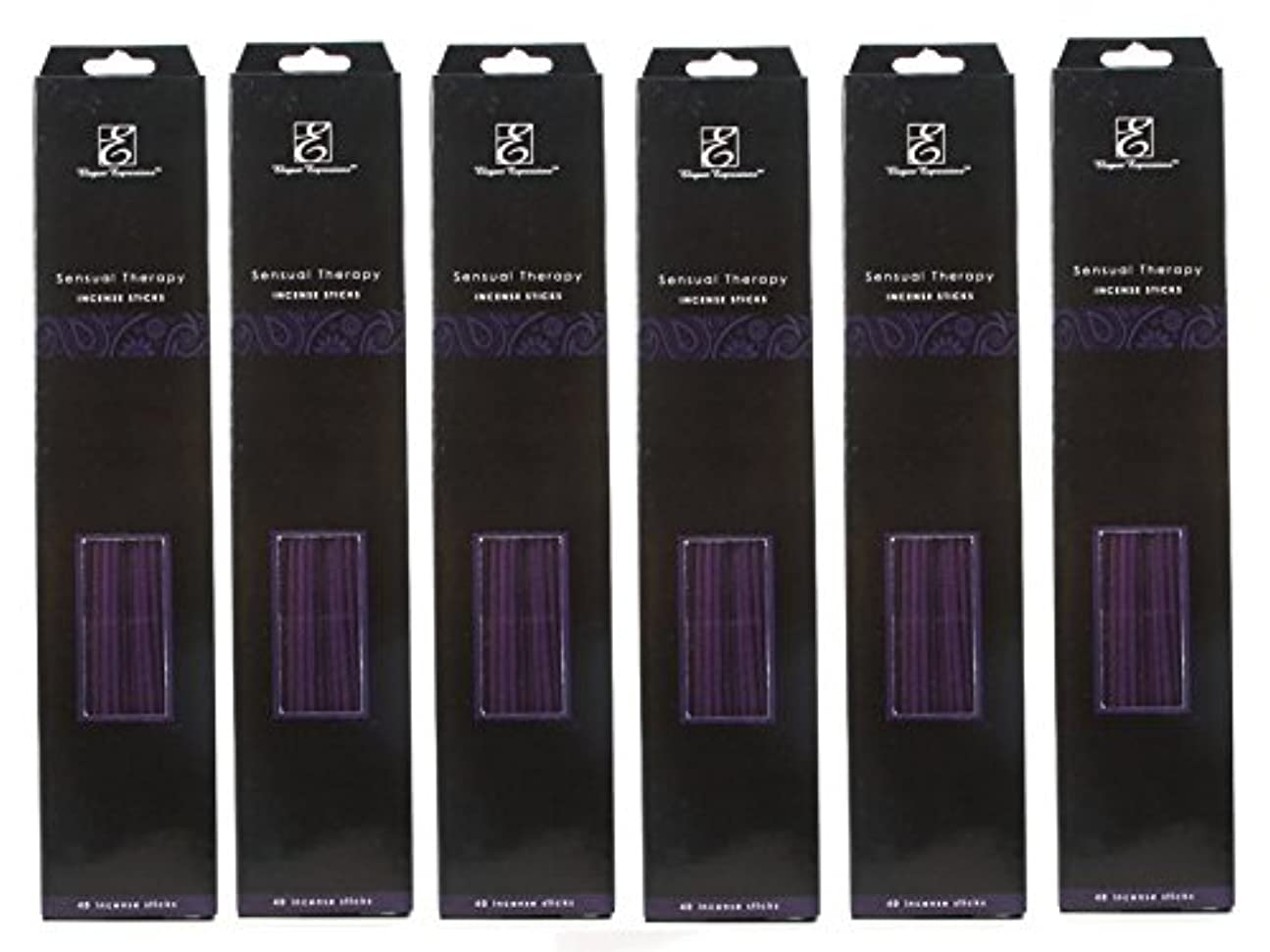 疎外先にしなやかなHosley 's Highly Fragranced官能的療法Incense Sticks 240パック、Infused with Essential Oils。Ideal For結婚式、イベント、アロマセラピー、Spa...
