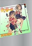 """化物語(中) <物語> (講談社BOX)"""" style=""""border: none;"""" /></a></div> <div class="""