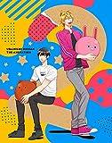 うらみちお兄さん vol.2 [Blu-ray]