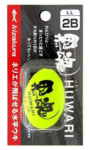 キザクラ kizakura キザクラ kizakura 黒魂 黒魂HUWARI LL 00 レッド