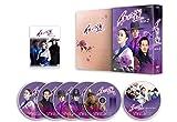 イニョプの道 DVD-BOX2[DVD]