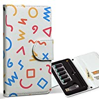 スマコレ ploom TECH プルームテック 専用 レザーケース 手帳型 タバコ ケース カバー 合皮 ケース カバー 収納 プルームケース デザイン 革 白 カラフル 模様 011990