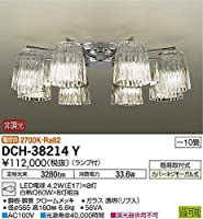 DCH-38214Y 大光電機 シャンデリア(ランプ付)