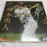 シャープ産業 読売ジャイアンツ 坂本勇人 選手サインフォト色紙