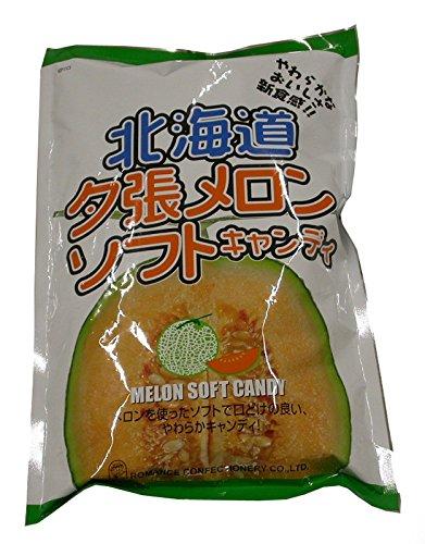 夕張メロンソフトキャンディ 450g