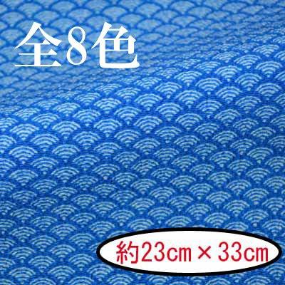 ちりめん はぎれ/カットクロス 金なし 青海波 TGK-No304-9水色 【INAZUMA】