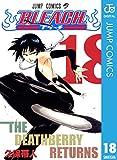 BLEACH モノクロ版 18 (ジャンプコミックスDIGITAL)