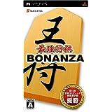 最強将棋 BONANZA - PSP