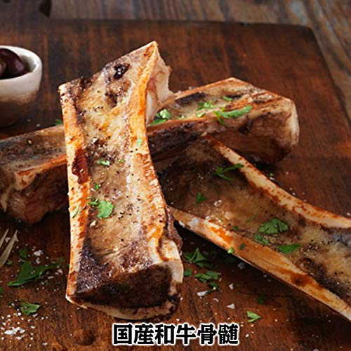 和牛骨髄1本約1kg wagyu bone marrow?