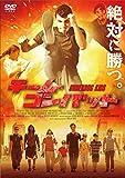 チーム・コンバット[DVD]