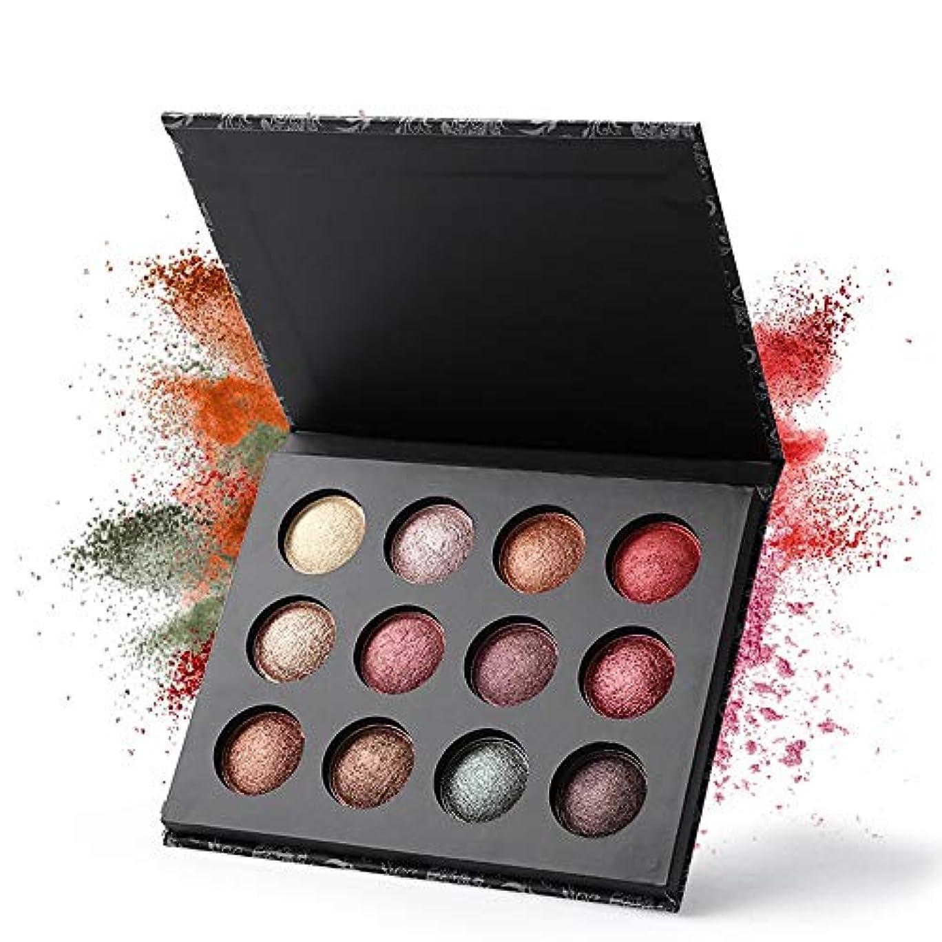 引っ張るバラ色パスAkane アイシャドウパレット UCANBE ファッション 人気 煌き クリーム 気質的 綺麗 マット 魅力的 チャーム 防水 長持ち おしゃれ 持ち便利 Eye Shadow (12色)