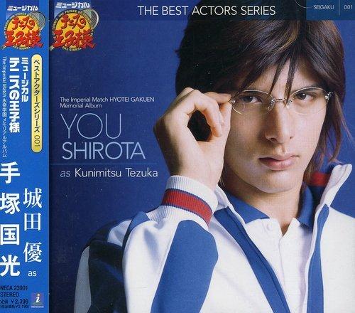 ミュージカル「テニスの王子様」ベストアクターズシリーズ001 手塚国光(城田優)の詳細を見る