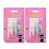 ピアッサー ピアチェーレ 医療用樹脂製ピアサー piacere 2個セット (ライトローズxライトローズ) | 両耳用