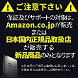 AMD Ryzen 7 3700X with Wraith Prism cooler 3.6GHz 8コア / 16スレッド 36MB 65W【国内正規代理店品】 100-100000071BOX 画像