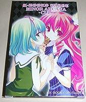 ■K-BOOKS購入特典タロットカード_小アルカナ_カップ編14枚組